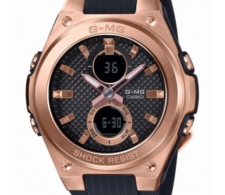 Reloj Casio G-Steel...