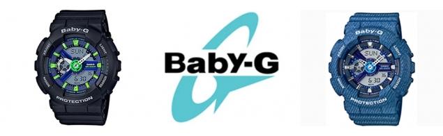 G-shock baby